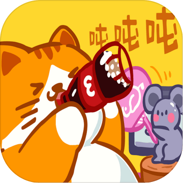 肥宅快樂貓世界