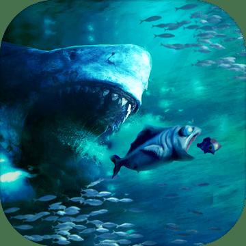 饥饿鲨鱼求生