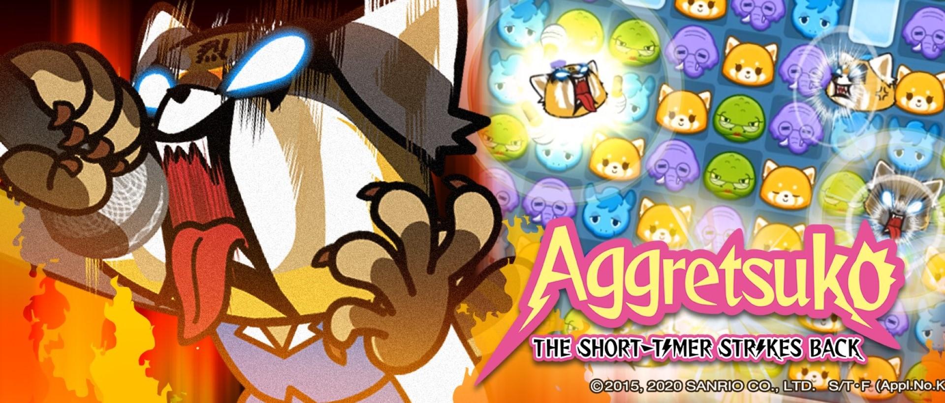 Aggretsuko: the short timer strikes back