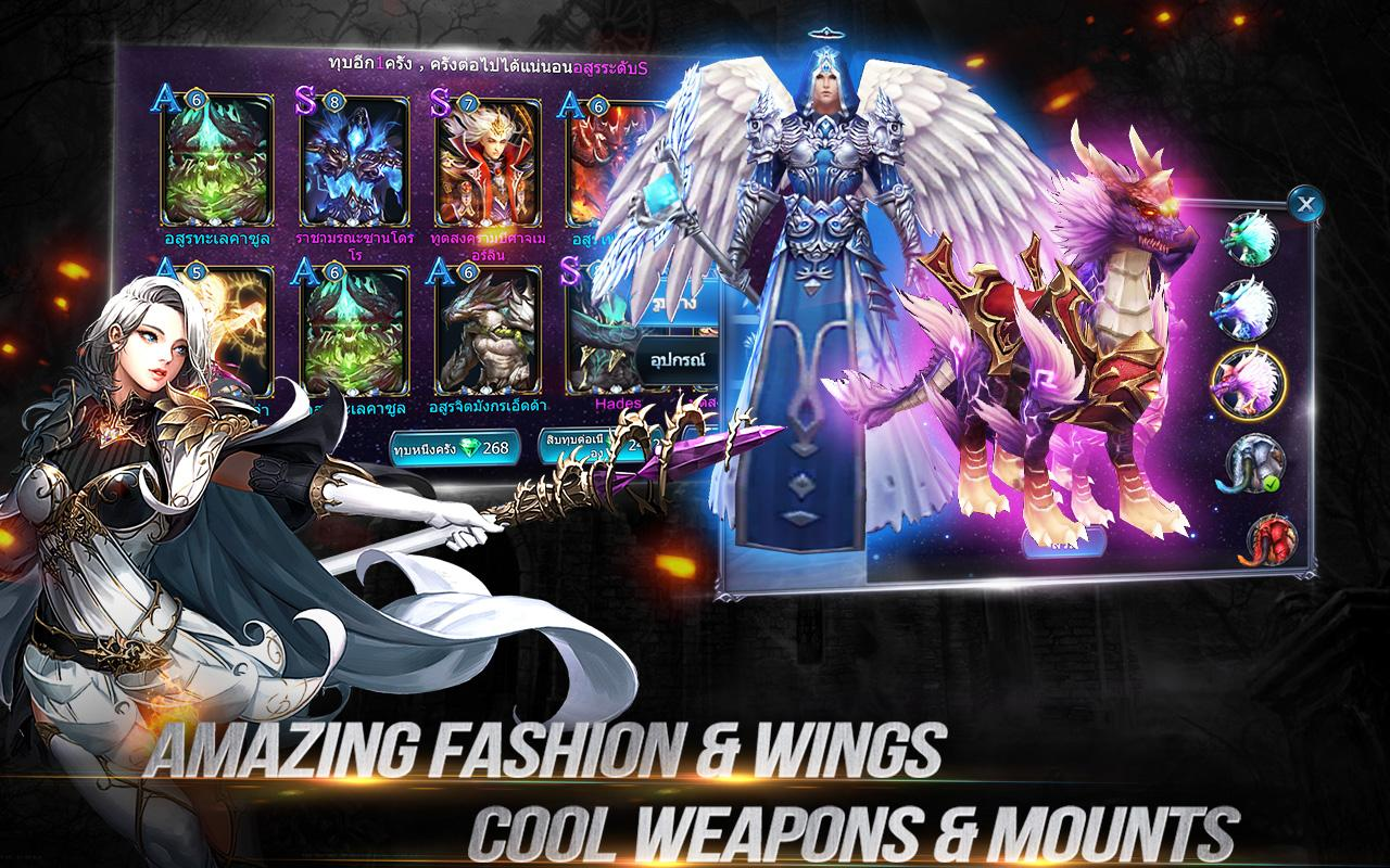 Goddess: Primal Chaos-SEA Free 3D Action MMORPG on PC