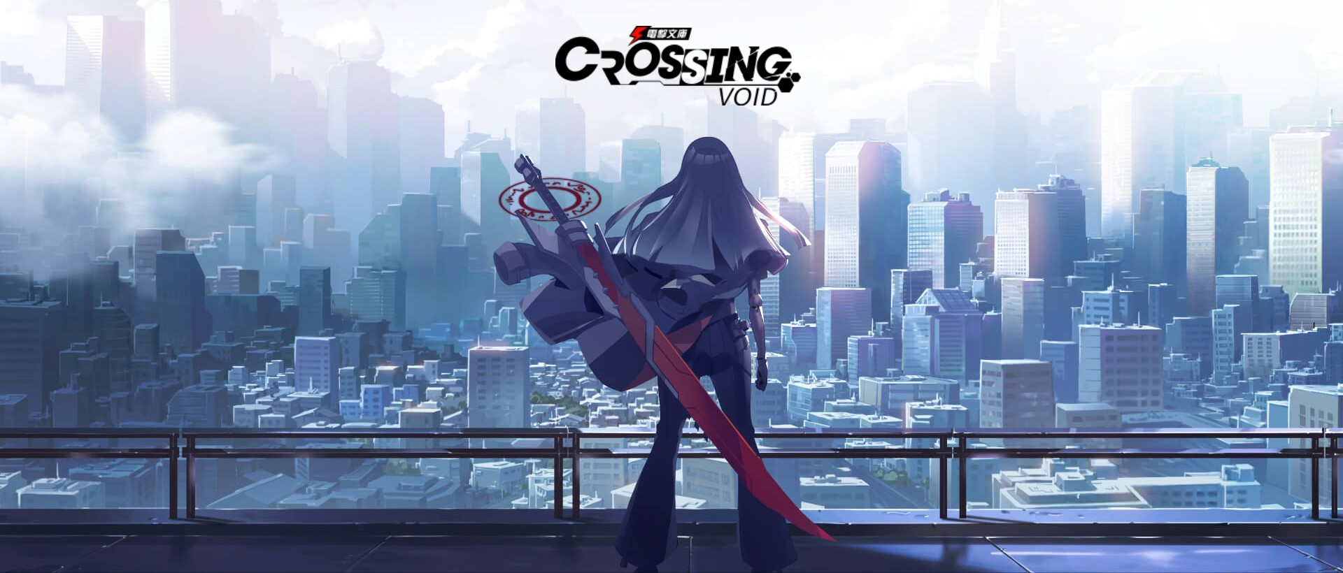 Crossing Void - Global