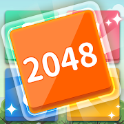 2048 yang Sempurna