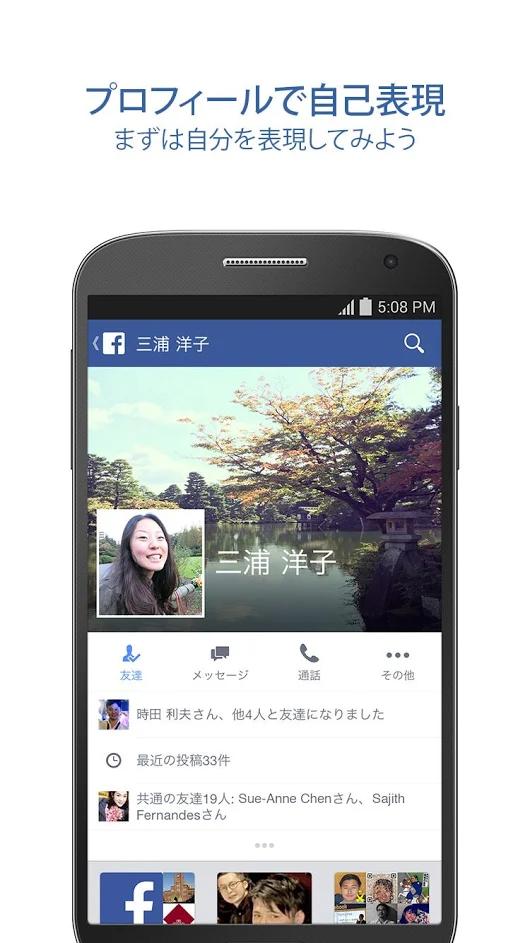 facebooknox