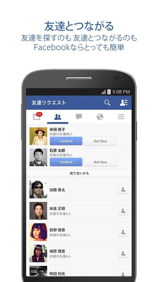 facebooknox2