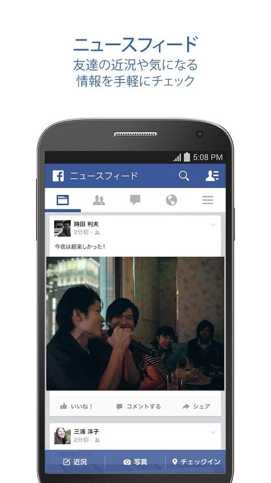 facebooknox3