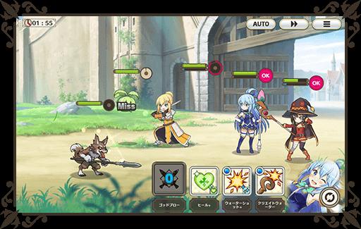 introduction_battle