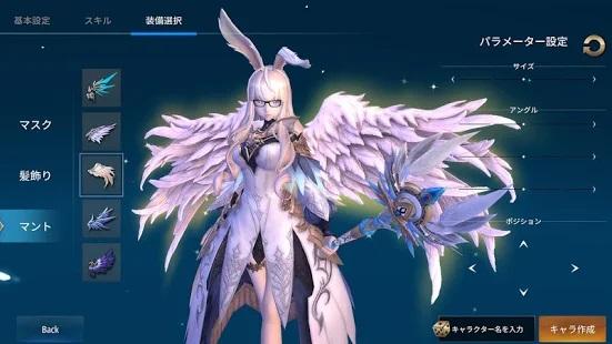 幻想神域2 01