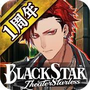 「ブラックスター -Theater Starless-」