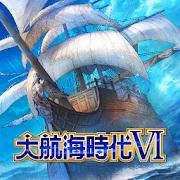 「大航海時代6:ウミロク」