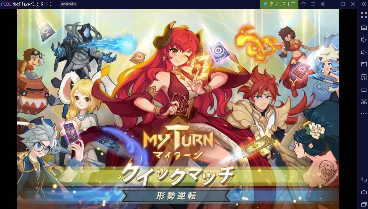 myturn1