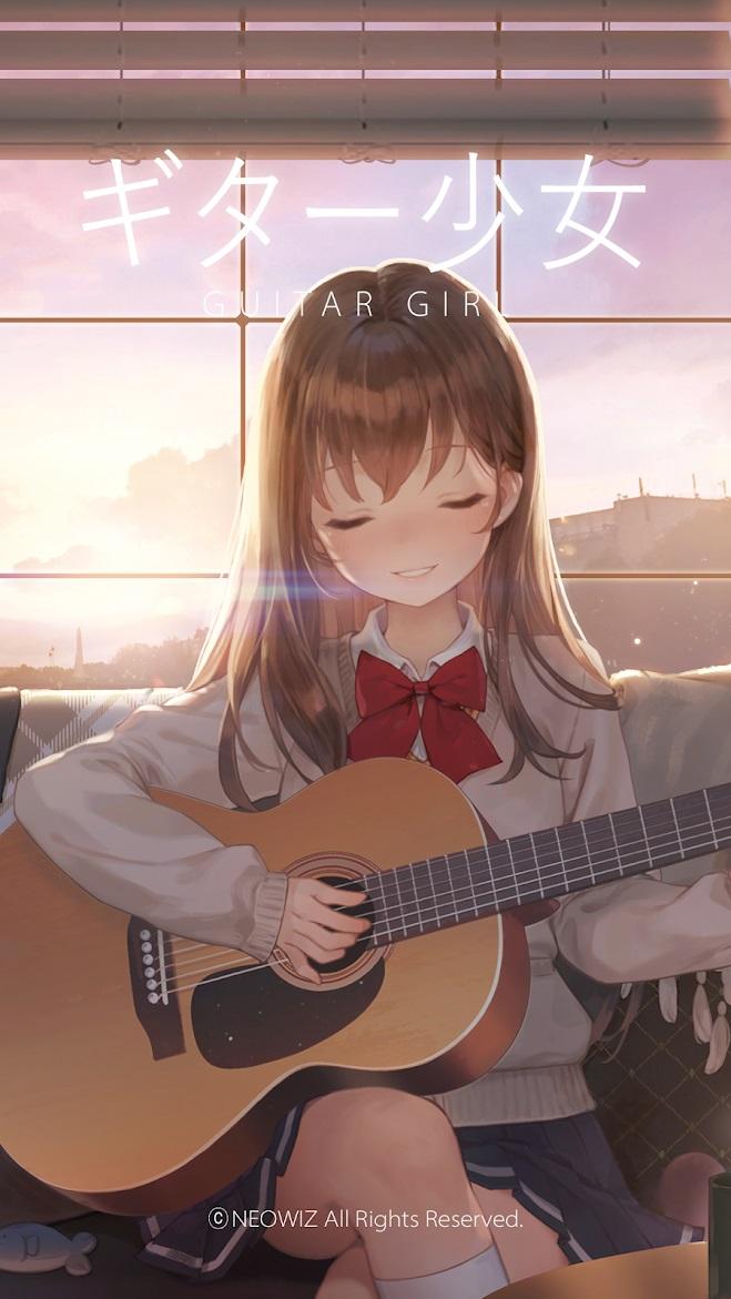 ギター少女:癒し系音楽ゲーム01