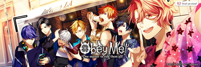 「Obey Me! 」女性向け恋愛乙女ゲーム