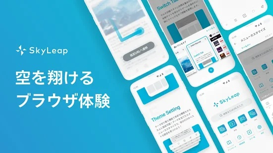 SkyLeap01