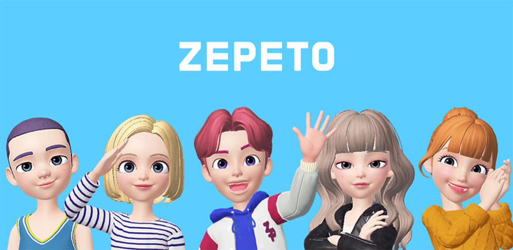 제페토 - ZEPETO