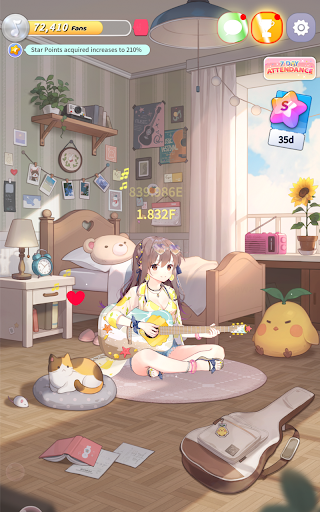 음악 플레이어 앱