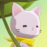 당신에게 고양이가