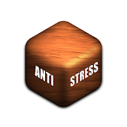 Антистресс