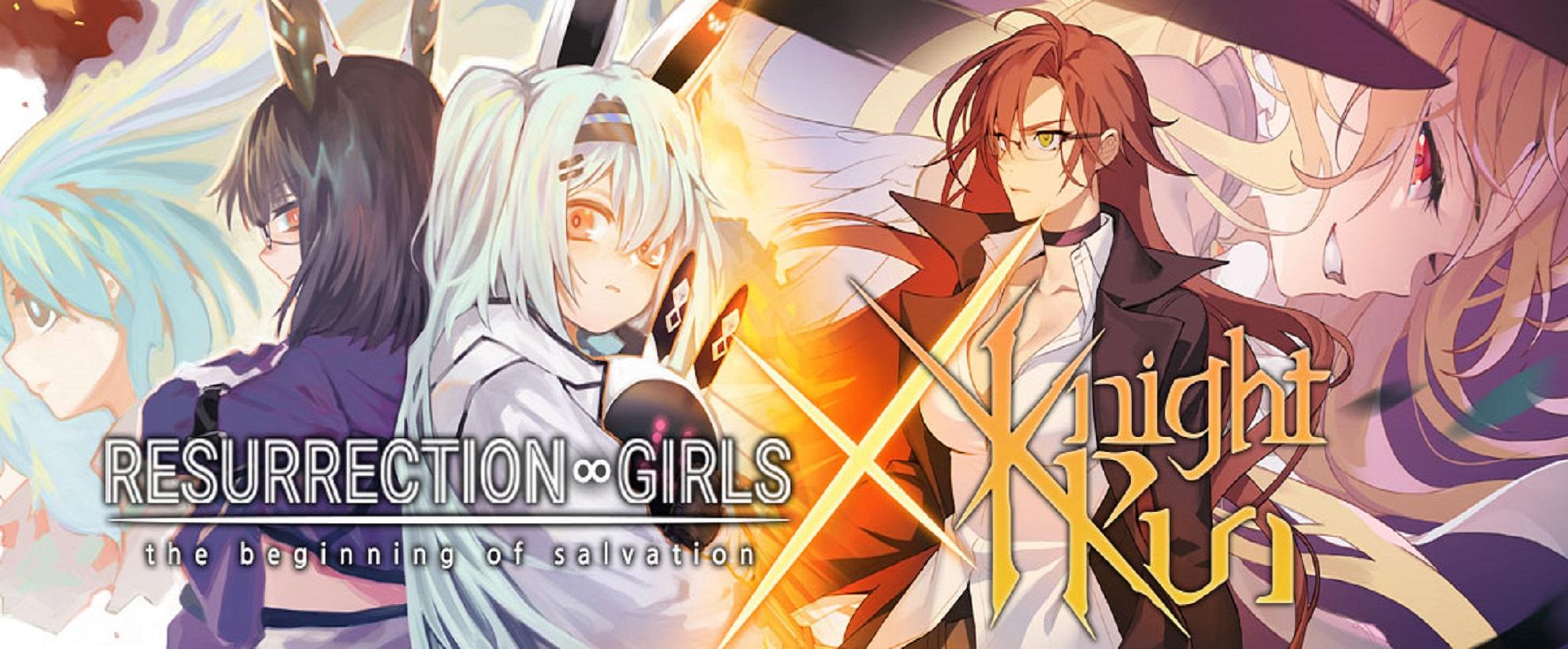 Resurrection Girls (Global)