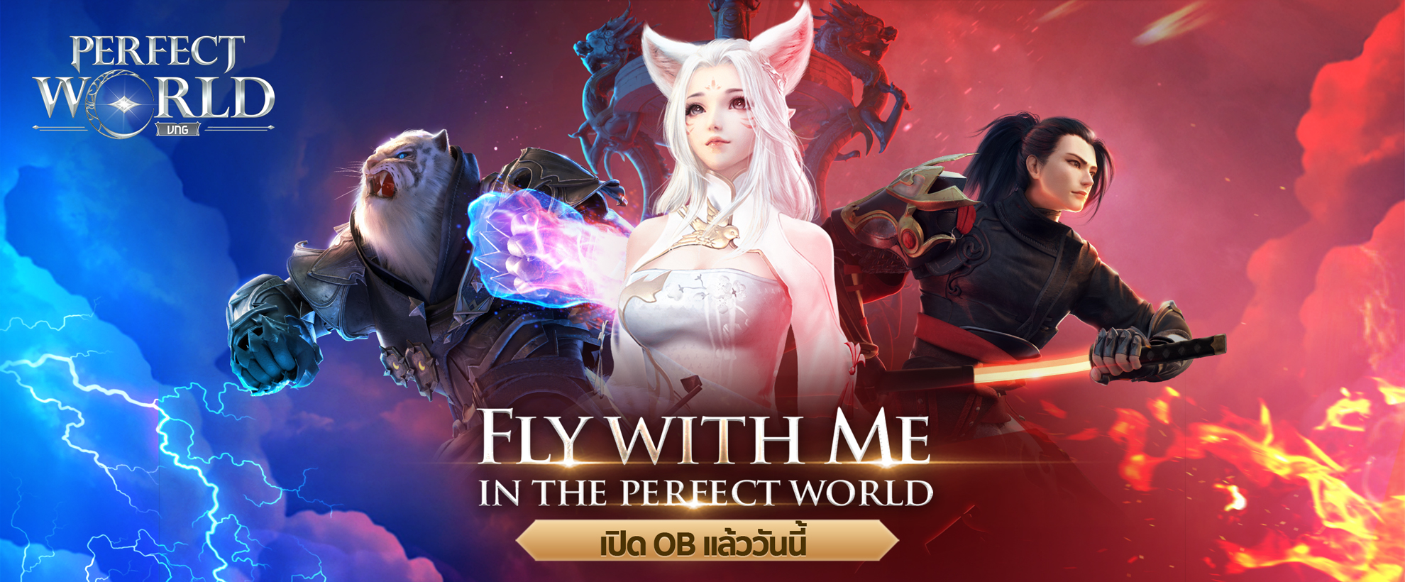 Perfect World VNG – Fly With Me