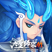 Fairy King : Hero is back