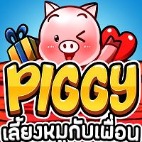 PIGGY เลี้ยงหมูกับเพื่อน