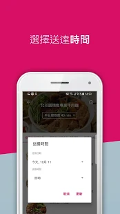 android 模擬 器 免 安裝 版