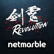 劍靈:革命Revolution