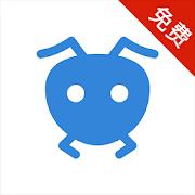螞蟻VPN-跨服跨區一鍵