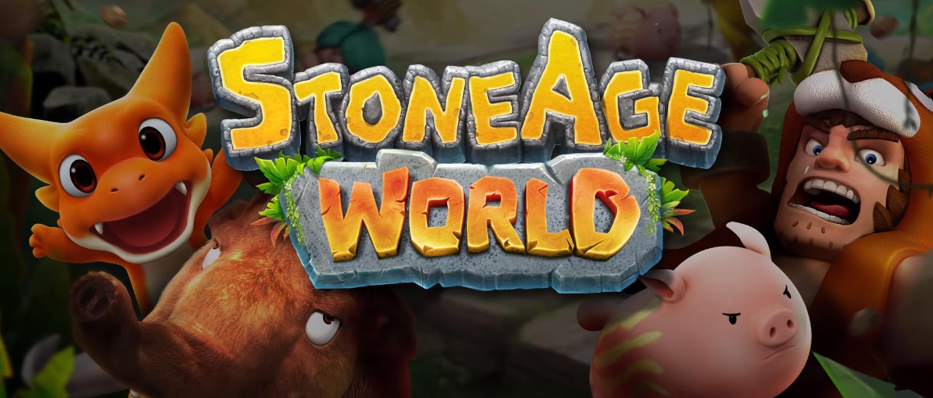 石器時代:世界