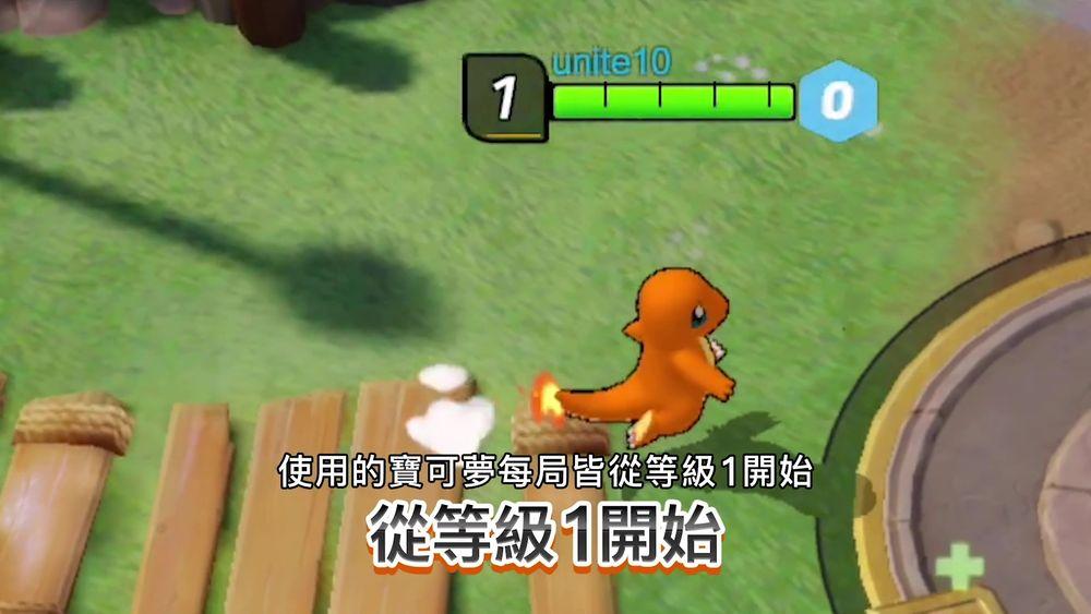 夜 神 安卓 模擬 器 中文 版