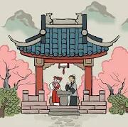 江南百景圖