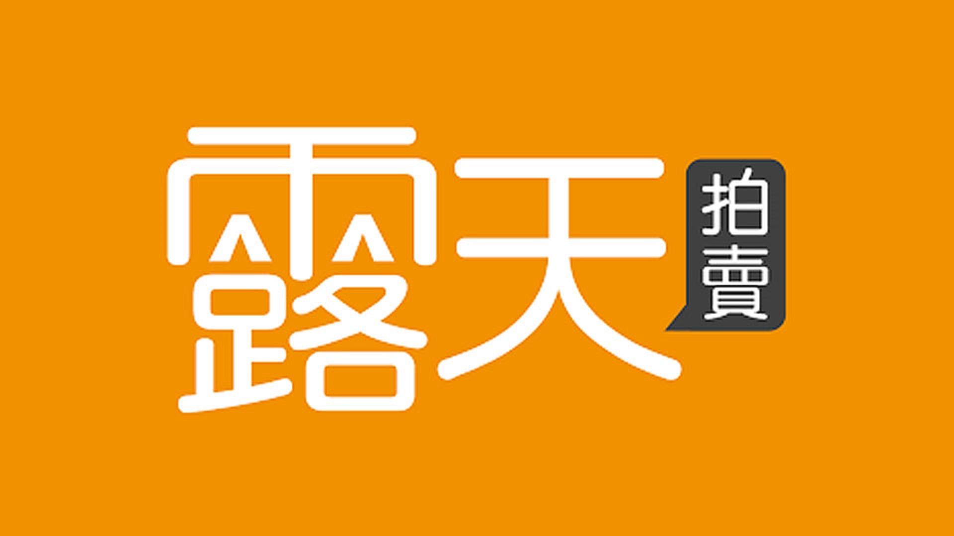 【音樂年華】郭靜純~暗示NUDE.寫真惠聚雷射LD | 露天拍賣