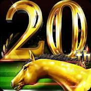 iHorse街機賽馬:20週年紀念版