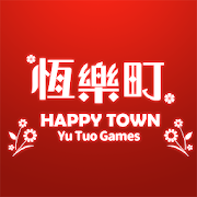 恆樂町 HAPPY TOWN