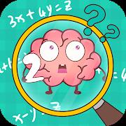 大腦要壞掉了啦 2(Brain Go)