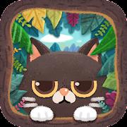 貓咪和秘密森林