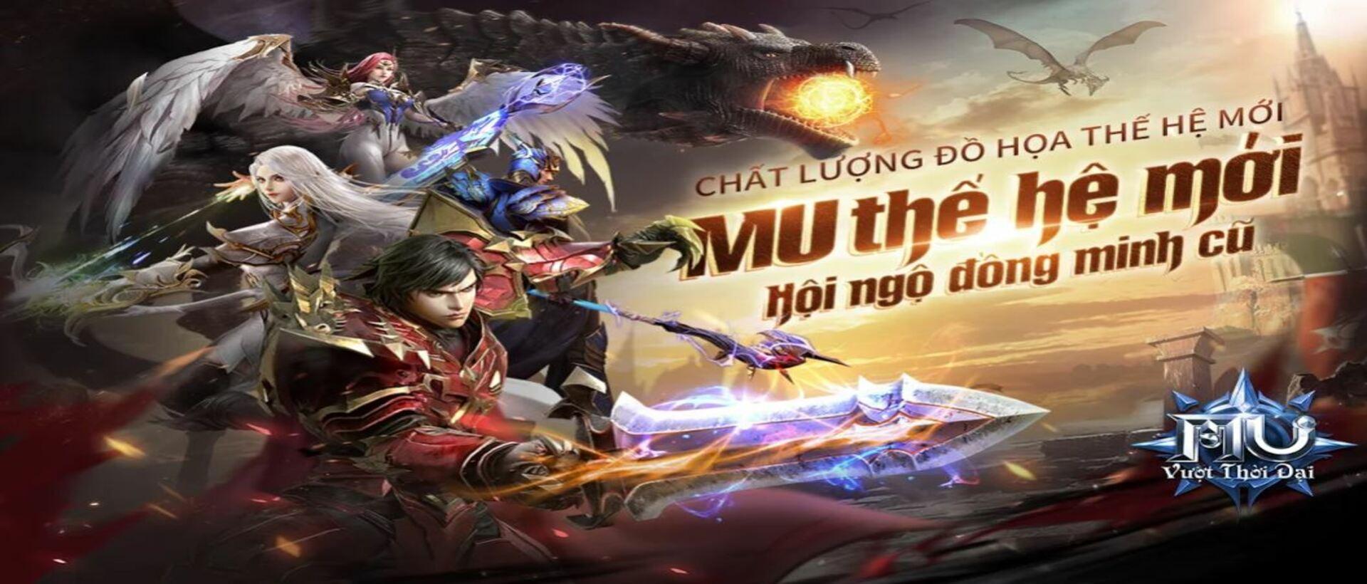 MU: Vượt Thời Đại